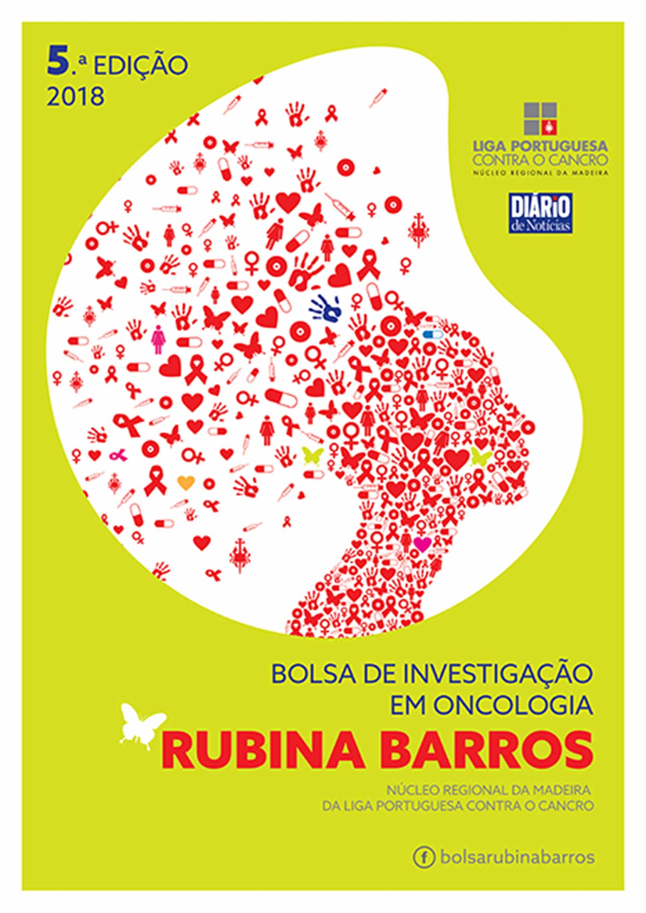 "Poster of the 5th edition of the ""Rubina Barros"" grant."