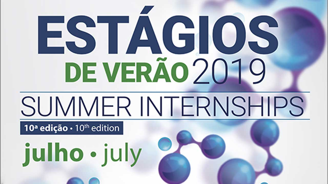 CQM 2019 Summer Internships poster cover.